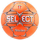 Select Strike Soccer Ball  Neon Orange