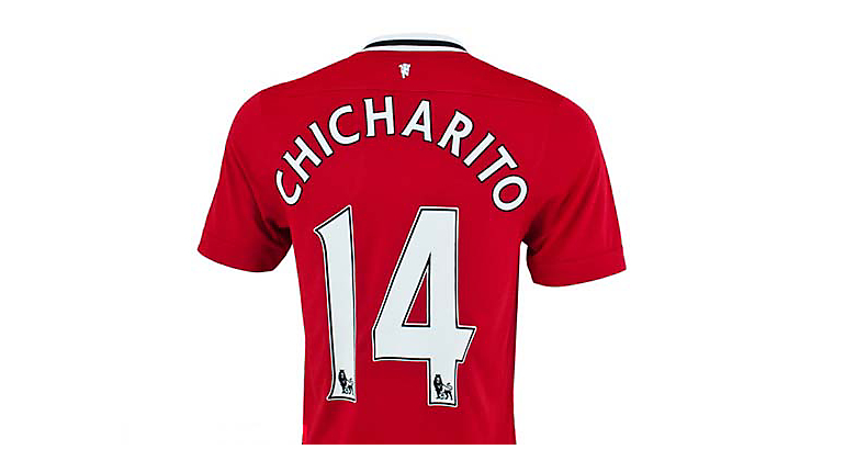 Nike Youth Manchester United Chicharito Home Jersey 2011-2012