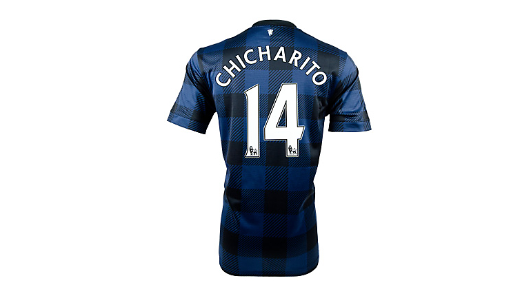 Nike Manchester United Chicharito Away Jersey 2013-2014