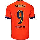 Nike Suarez Barcelona Away Jersey 2014-15