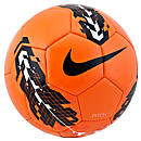 Nike Pitch Soccer Ball  Orange with Black