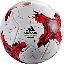 adidas Confederations Cup Official Match Ball - Krasava - White & Red