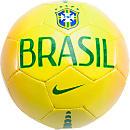 Nike Brazil Skills Ball  Gold
