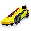 Puma evoSPEED 1 Graphic FG Soccer Cleats  Blazing Yellow with Blue