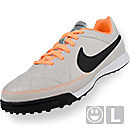 Nike Youth Tiempo Genio Leather Turf Shoes  Desert Sand and Atomic Orange