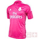 adidas Youth Real Madrid Away Jersey 2014-2015