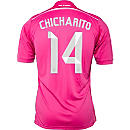 adidas Chicharito Real Madrid Away Jersey 2014-15